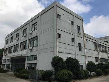 苏州浩川环保包装技术有限公司